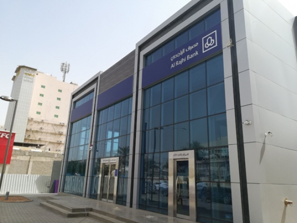 Al Rajhi Bank –Old airport Road Branch